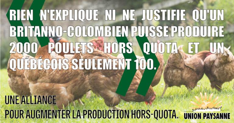 L'Union paysanne lance une vidéo sur le hors-quota